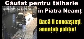 Căutat pentru tâlharie în Piatra Neamț. Dacă îl cunoașteți, anunțați poliția.