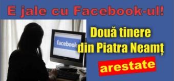 Două tinere din Piatra Neamț, reținute pentru șantaj pe Facebook