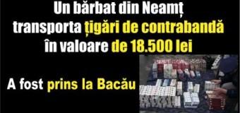 Un bărbat din Neamț transporta țigări de contrabandă în valoare de 18.500 lei. A fost prins la Bacău