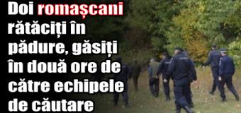 Doi romașcani rătăciți în pădure, găsiți în două ore de către echipele de căutare
