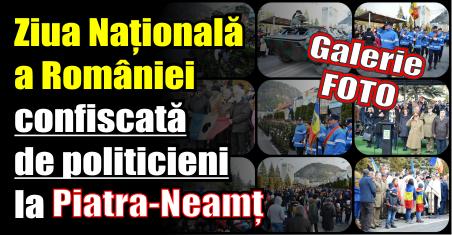1 Decembrie 2016 – Ziua Națională a României la Piatra-Neamț.